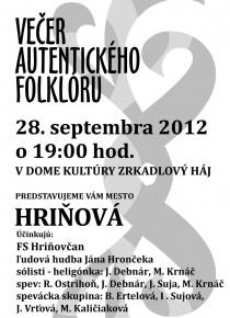 pozvanka_vaf_hrinova