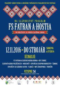 MARTIN - FS Fatran a hostia @ Dom odborov Strojár, Martin | Martin | Žilinský kraj | Slovensko