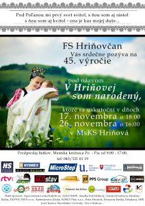 HRIŇOVÁ - V Hriňovej som narodený @ MsKS Hriňová | Hriňová | Banskobystrický kraj | Slovensko