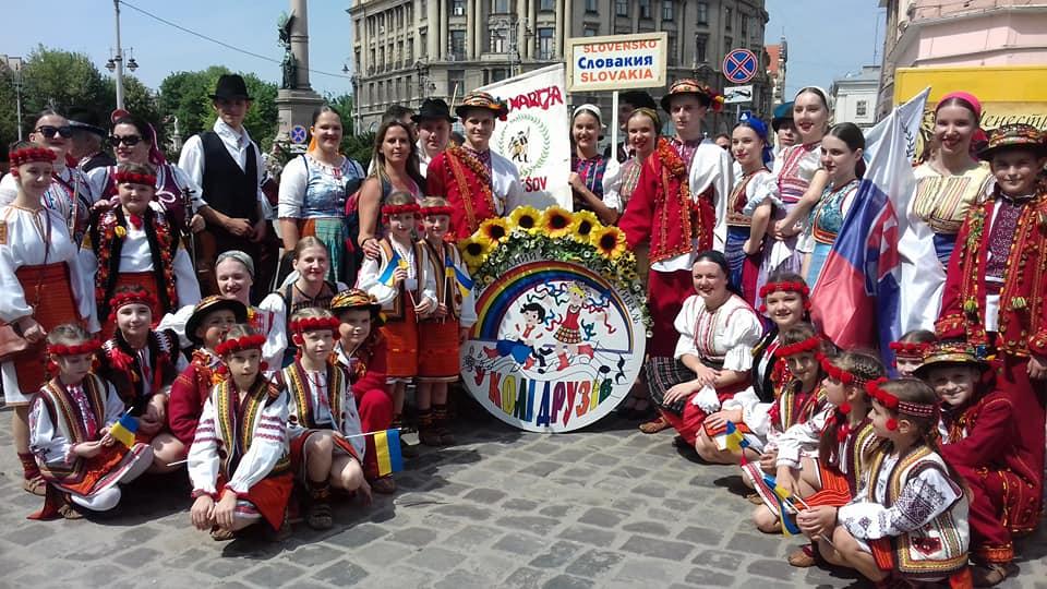 FS Rozmarija na Ukrajine