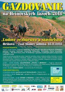 HRIŇOVÁ - Gazdovanie na Hriňovských lazoch @ Hriňová - čas Slanec | Hriňová | Banskobystrický kraj | Slovensko