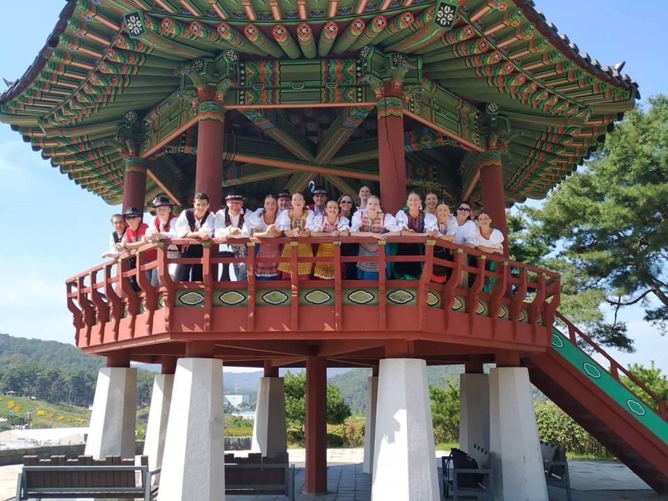Rozmarija v Južnej Kórei
